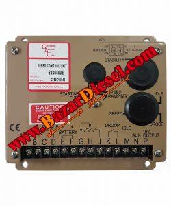 گاورنر GAC ESD5500